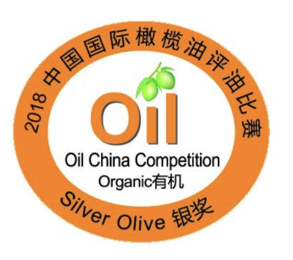 Medalla de Plata China